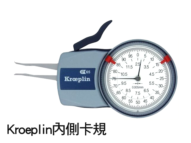 Kroeplin Internal Caliper Gauge